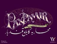 Paxpamir.png