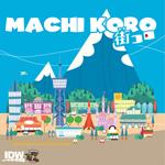 MachiKoro-Logo.jpg